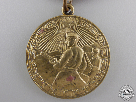 Order of Bravery, Medal Obverse