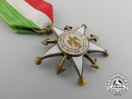 Star (Bronze gilt) Obverse