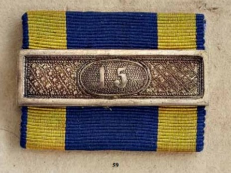 Long Service Bar for NCOs and Enlisted Men for 15 Years