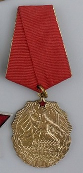 Order of the Flag Obverse
