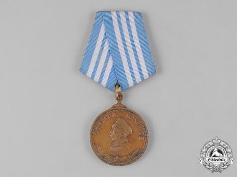 Nakhimov Medal (Variation I)