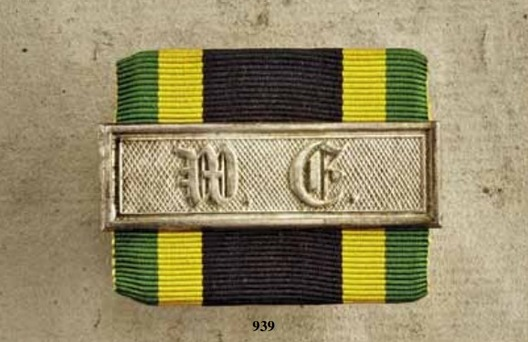 Military Long Service Decoration, Type III, II Class Bar for 12 Years