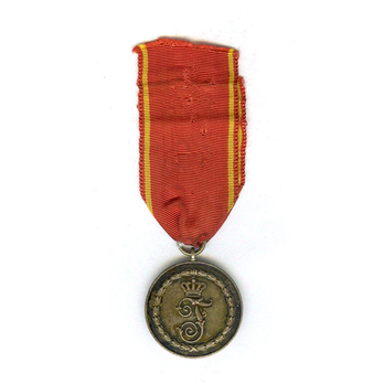 Long Service Decoration, III Class Medal for 9 Years (1913-1918) (in silver)