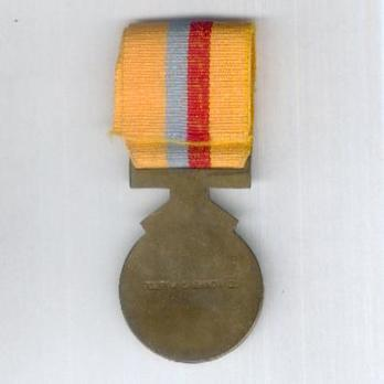 Medal in Defence of Zimbabwe Economic Life Line Reverse