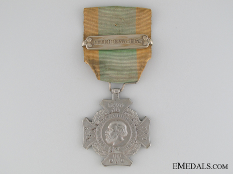 "Silver Cross (with ""ATJEH 1873-1876"" clasp) Reverse"
