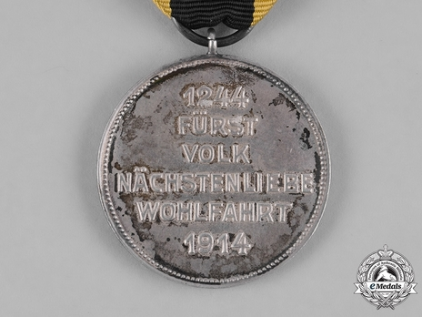 Order of the Star of Brabant, Silver Medal Reverse