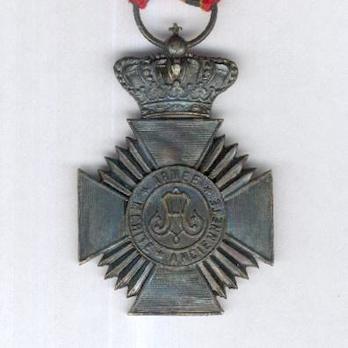 I Class Cross (for Long Service, 1919-1934) Reverse