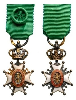 Miniature I Class Knight (with silver gilt, 1860-1975) Obverse and Reverse