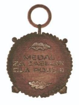 Medal for Police Merit, III Class Reverse