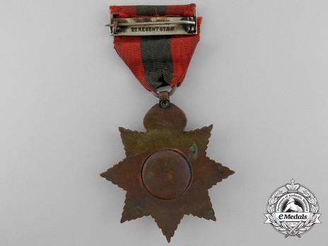 Medal (for Men, 1911-1920) Reverse