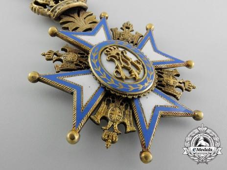 Order of Saint Sava, Type I, IV Class Reverse
