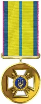 State Special Communications Service of Ukraine Long Service Medal, for 20 Years Obverse