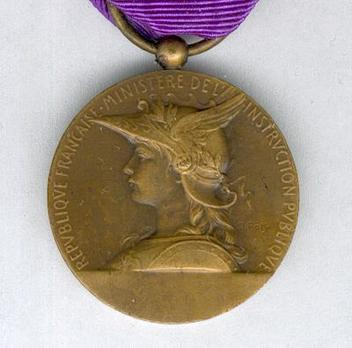 """Bronze Medal (stamped """"O.ROTY"""") Reverse"""