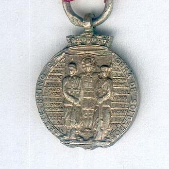 Miniature Silver Medal (1949-1971) Reverse