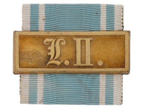 Military Long Service Bar, I Class Clasp Obverse