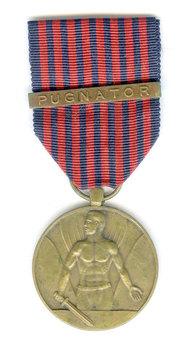 Volunteer Combatants Medal Obverse
