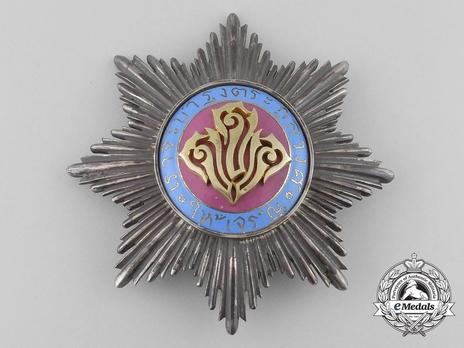 Order of Chula Chom Klao, Grand Cross Breast Star, I Class