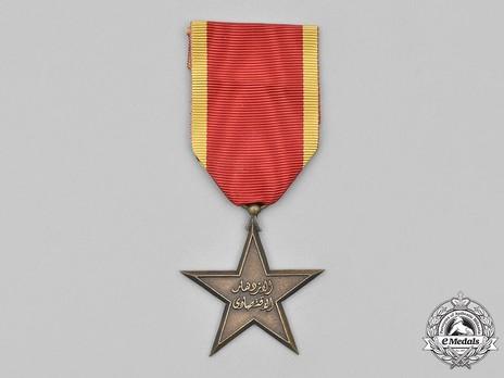 Order of Prosperity, III Class