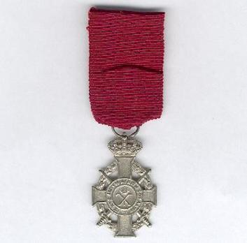 Royal Order of George I, Military Division, Commemorative Cross, in Silver Obverse