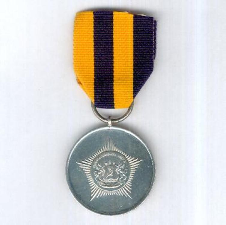 Lesotho+mounted+police+service+long+service+and+good+conduct+medal+1