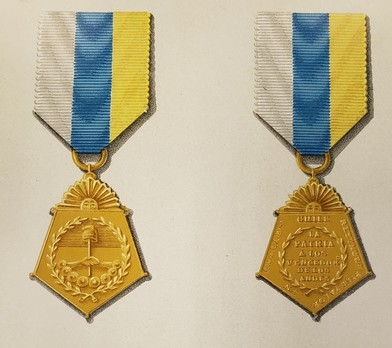 Chacabuco Medal, Type I, First Model, Gold Medal Obverse and Reverse