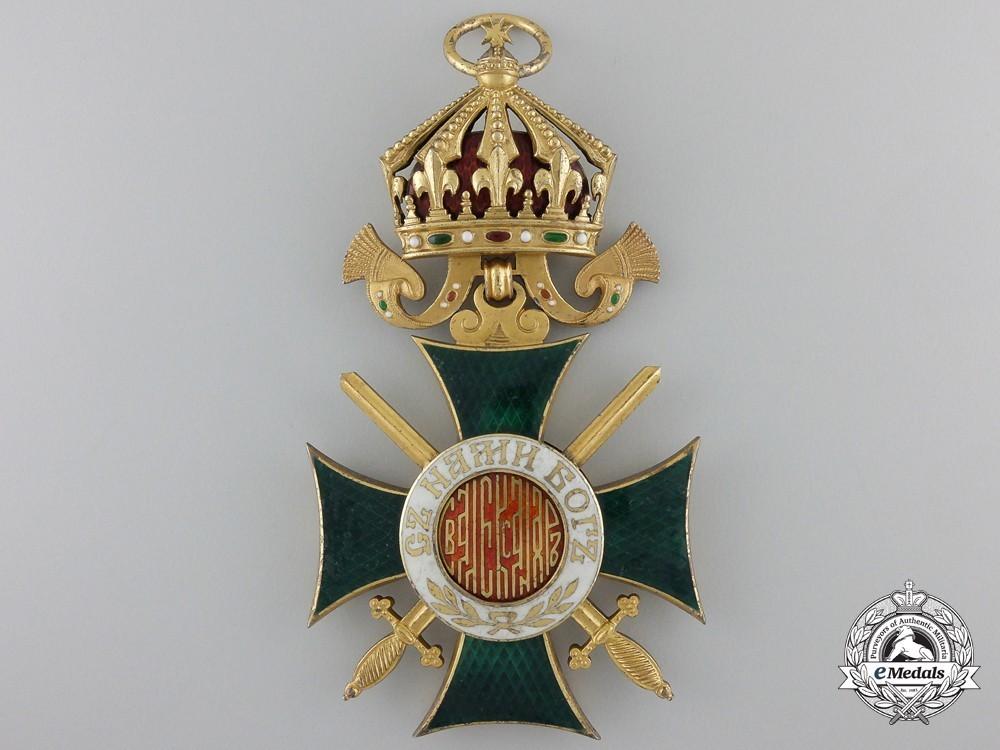 A bulgarian orde 55d481e6b47411