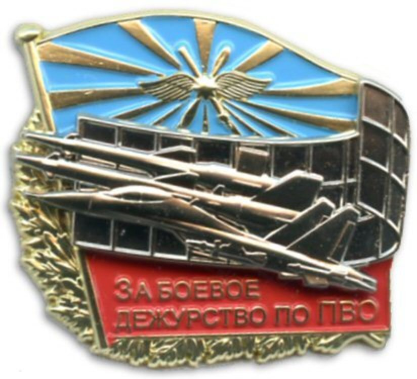 Honor badge for combat duty in air defense rf af
