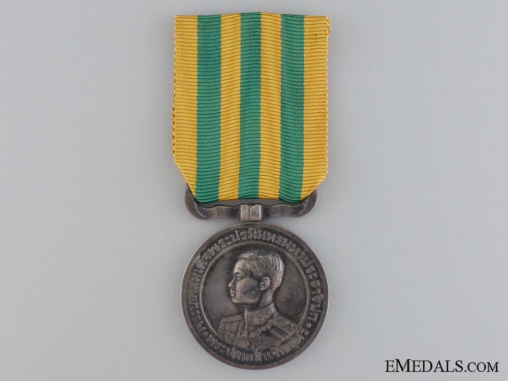 A 1926 coronatio 546261d73501b