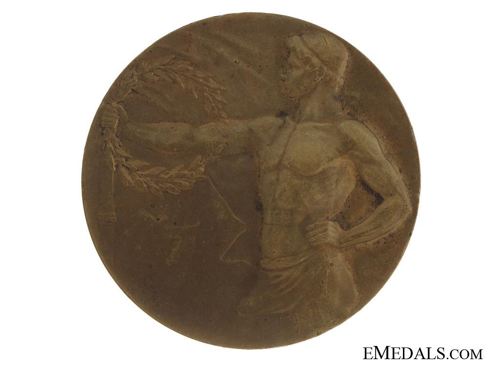 Croatian medal f 51116a4dacaa6