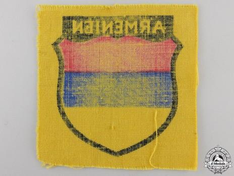 German Army Armenia Sleeve Insignia Reverse