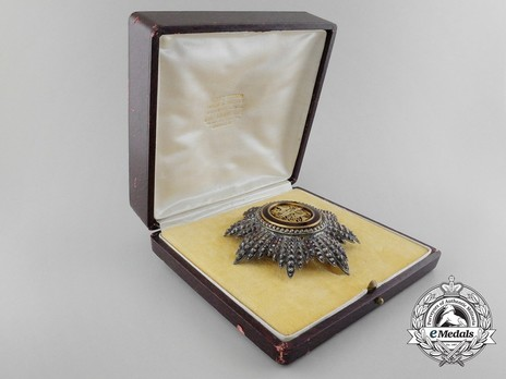 National Order of Independence, Grand Officer Breast Star Case of Issue