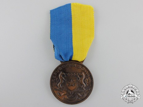 Medal for the War with Ethiopia, 1964-1965 Obverse