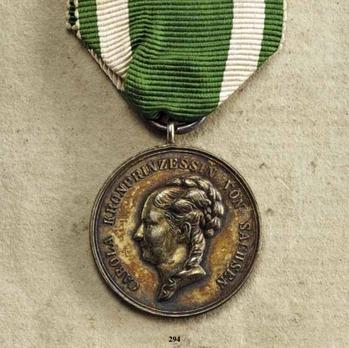 Crown Princess Carola Medal, Type I, in Silver