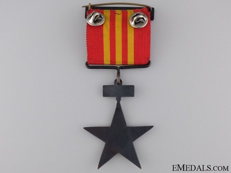 I Class (Armed Forces) Reverse