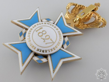 """Order of Theresa, Cross (with diamonds on the """"T"""") Reverse"""