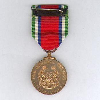Sierra Leone General Service Medal Reverse