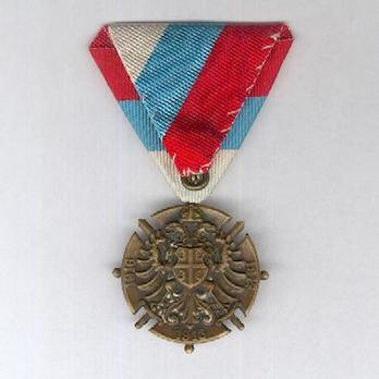 Commemorative Cross for the War of Liberation and Union, 1914-1918 Reverse