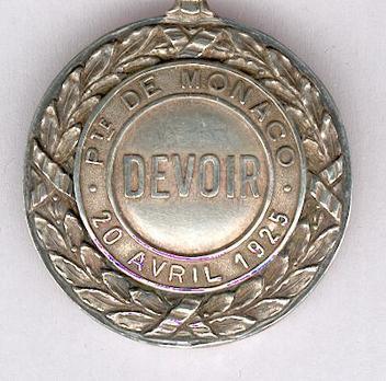 II Class Medal (1952-2006) Reverse