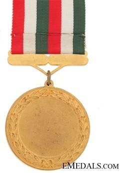 Championship Medal, I Class Reverse