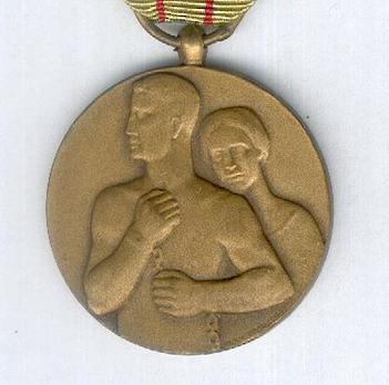 """Bronze Medal (stamped """"GEORGE VINDEVOGEL"""") Obverse"""