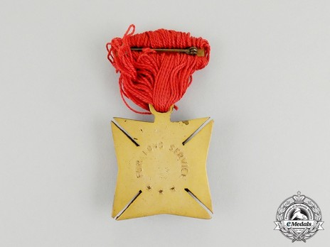 Philippine National Police Service Medal Reverse