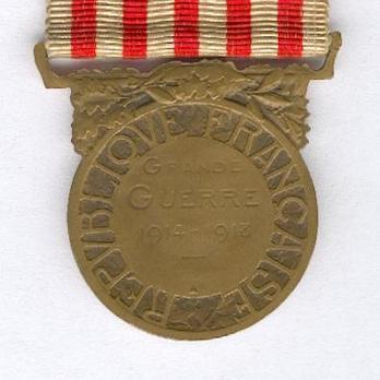 "Bronze Medal (stamped ""A. MORLON"") (by Janvier Berchot) Reverse"