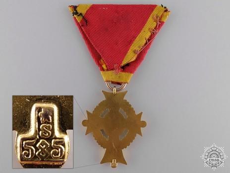 I Class Merit Cross (in gold) Reverse