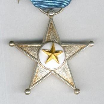 Silver Medal (1956-1960) (by P. De Greef) Obverse