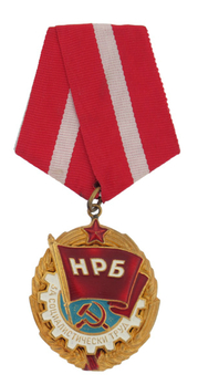 Order of the Red Banner of Labour (numbered) Obverse