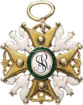Order of Saint Stanislaus, I Class Cross (with crowned eagles) Reverse