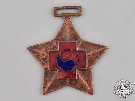Wound Medal, II Class Obverse