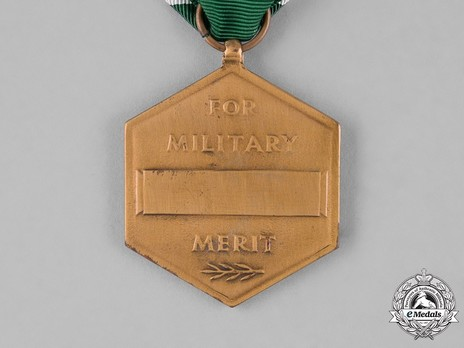 Navy and Marine Corps Commendation Medal Reverse