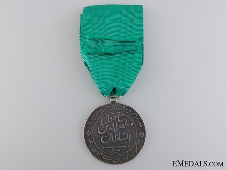 Medal for Bravery (Military Valour), II Class Reverse