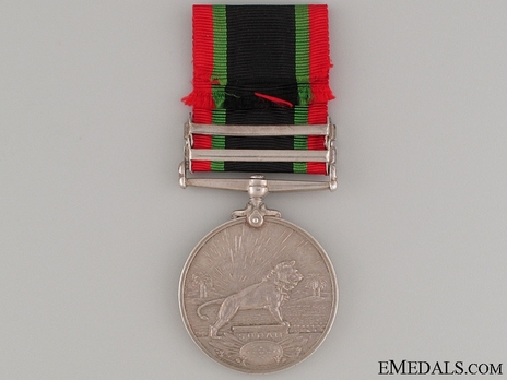 """Silver Medal (with """"DANFUR 1921"""" clasp, with """"1328"""" date) Reverse"""